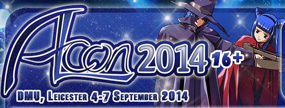 Alcon2014