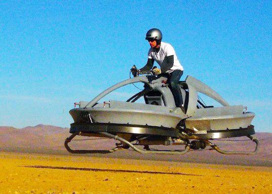 Aerofex-Hover-Bike1