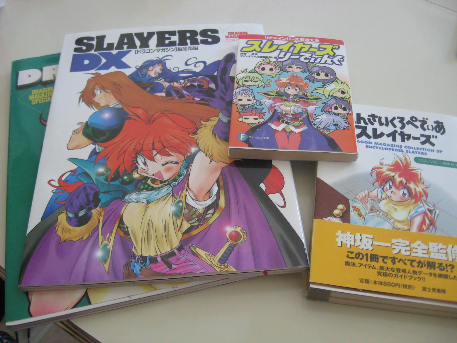 Light Novels Episode 1 | GeekOut South-West