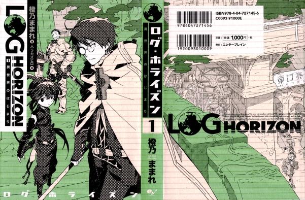 Light-novels-issue-1-log-horizon