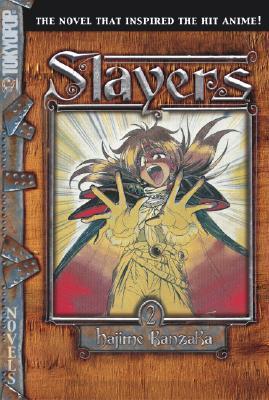 Light-novels-issue-1-slayers