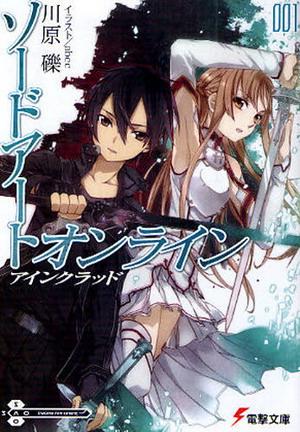 Light-novels-issue-1-sword-art-online