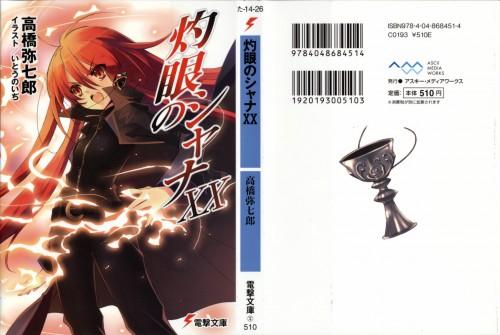 light-novels-issue-3-shana