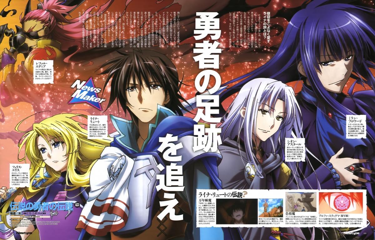 Light Novels – Issue4