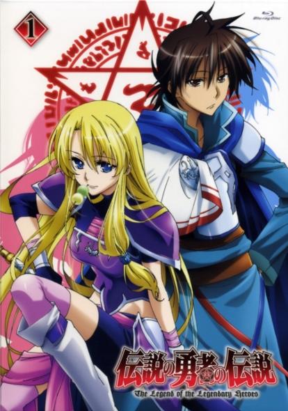 light-novels-issue4-yuusha