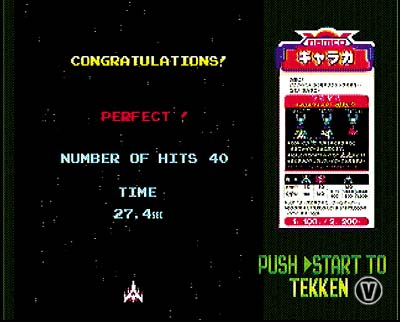 Galaga_-_Perfect_-_Tekken_1