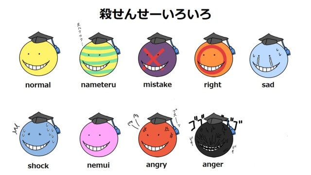 Koro-sensei.full.1354270_-_Copy