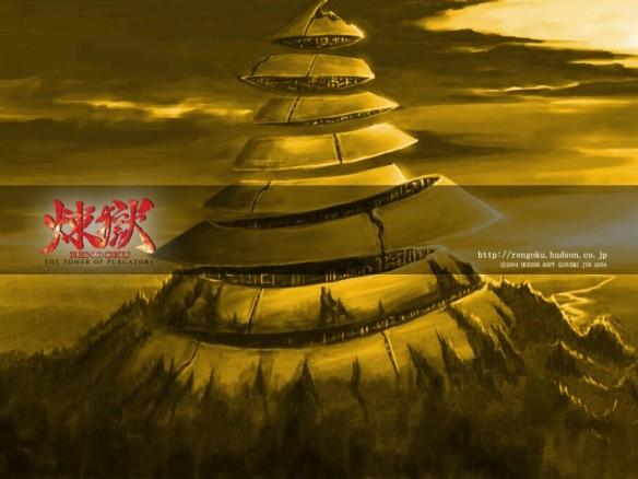 rengoku-the-tower-4e264570cc4e0