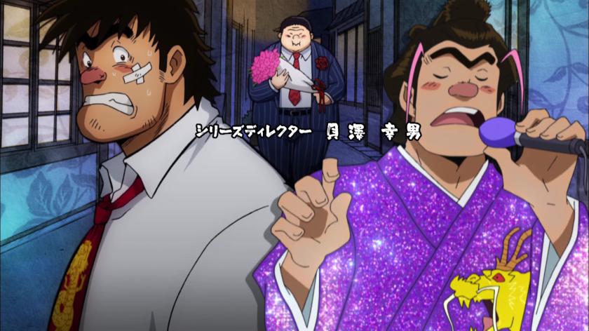 Rowdy Sumo Wrestler Matsutaru opening