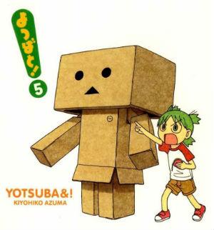 Yotsuba_Danbo_character