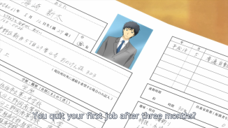 ReLIFE 3