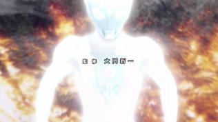 Ultraman 13