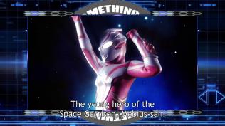 Ultraman 56