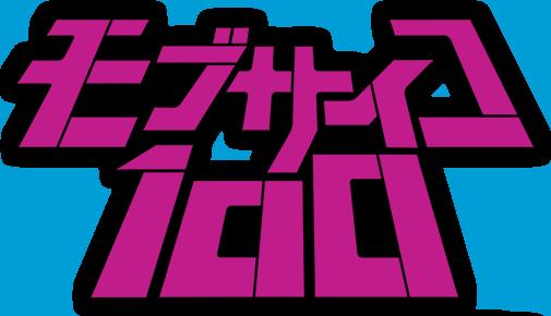mob_psycho_100_logo