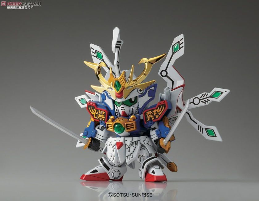 SD Gundams are really cute! | Credit: Amazon UK