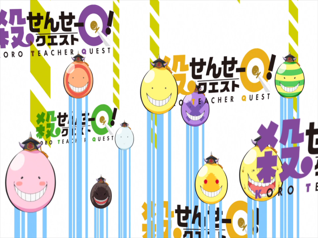 koro-sensei-quest-1-4