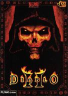 Diablo_II logo