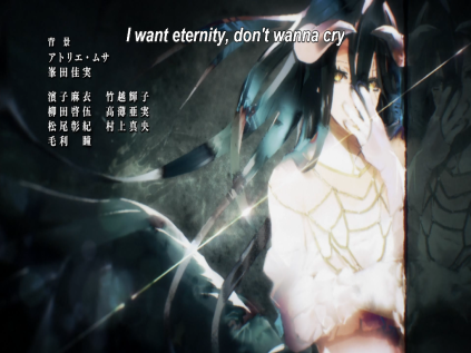 Overlord credits - A strange fixation of Albedo