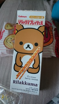 These pocky sticks were so moreish!