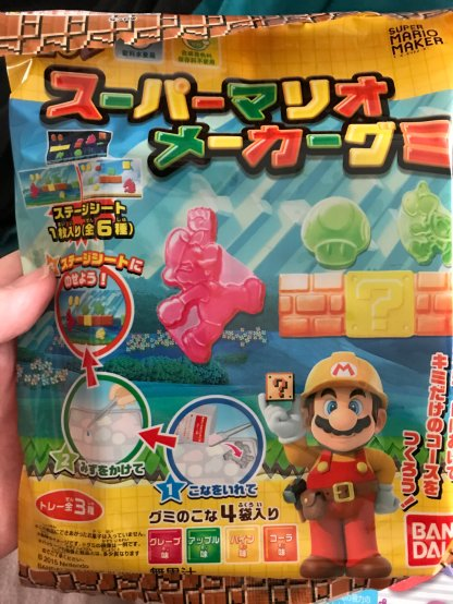 Mario Maker jelly? Sign me up!
