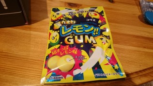 Lemon gum - Delicious!