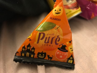 Orange gummy sweets - Nice, but very few in the packet.
