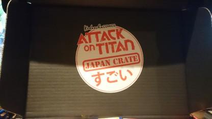 JapanCrate January '18 2