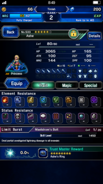 Final Fantasy Brave Exvius 16