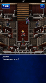 Dialogue is similar to Final Fantasy I and other early games