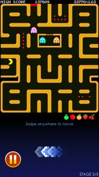 Pac-Man 1