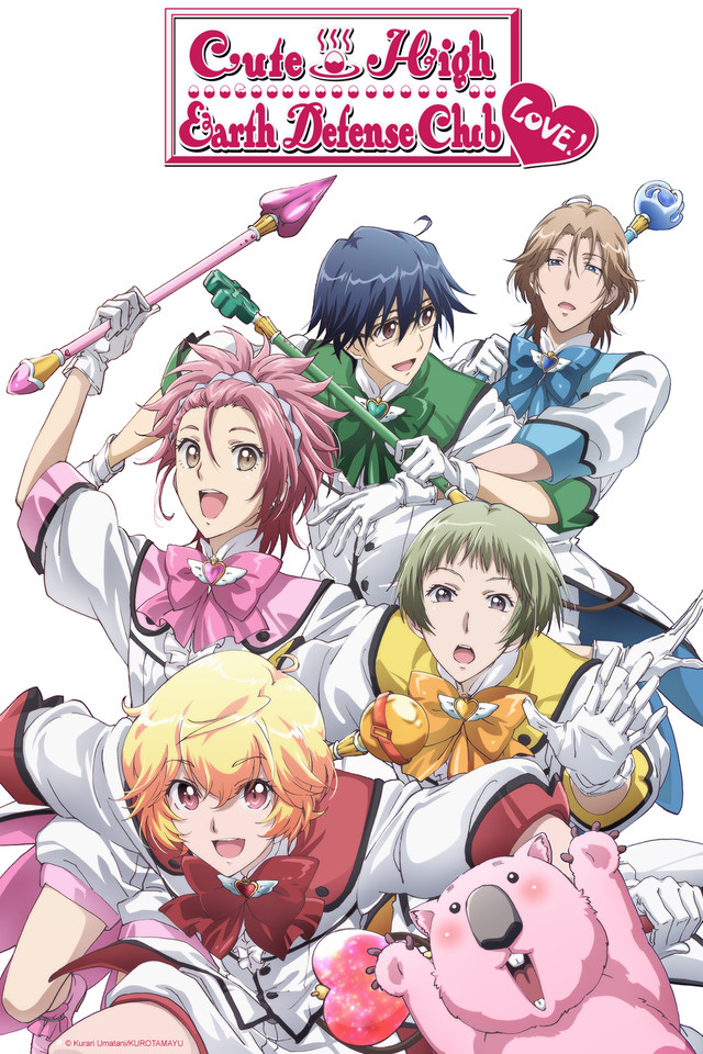 Anime Review: Cute High Earth Defense Club LOVE!