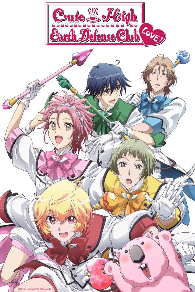 Anime Review: Cute High Earth Defense ClubLOVE!